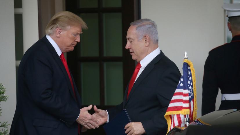 Нетаньяху обсудил с Трампом планы по Иорданской долине