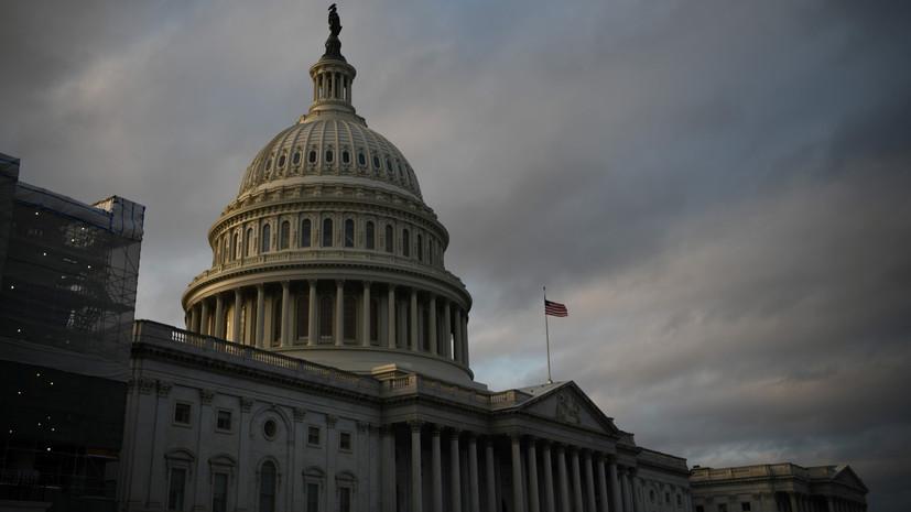 Блок-схема: в конгрессе США напомнили о «российской угрозе» перед саммитом НАТО