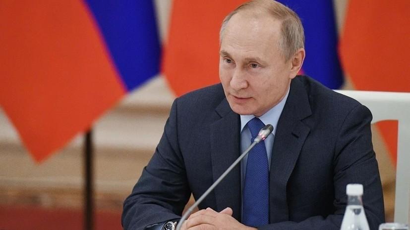 Путин подписал закон о правилах демонстрации нацистской символики