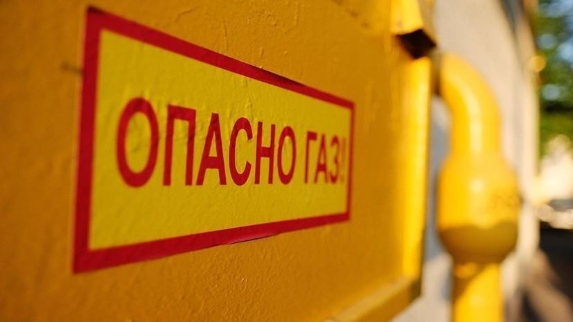 В Кабардино-Балкарии пятеро пострадали при взрыве газа в частном доме