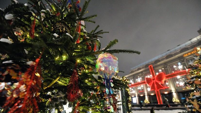 В рамках фестиваля «Путешествие в Рождество» в Москве пройдёт квест