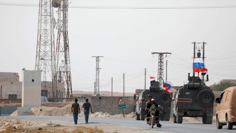 Российские военные провели патрулирование в сирийских Алеппо и Ракке