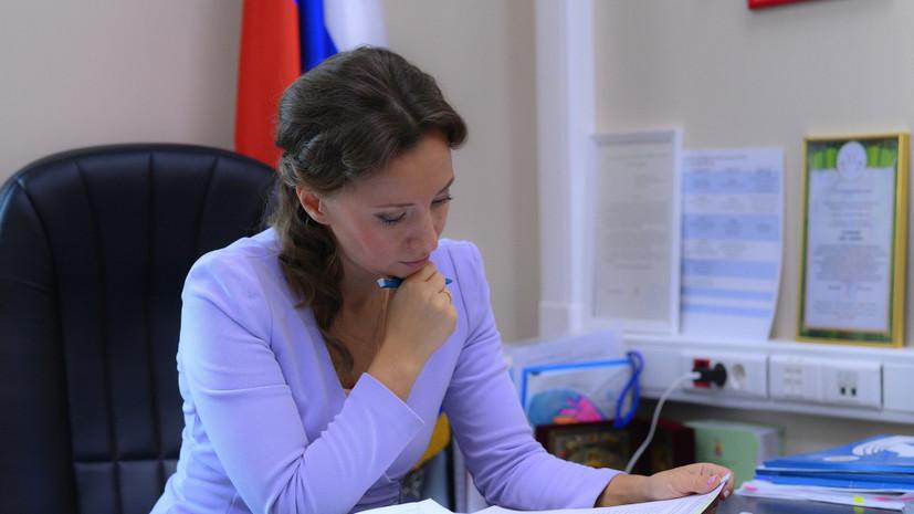 Кузнецова просит проверить опеку Кубани после спасения из ямы девочки