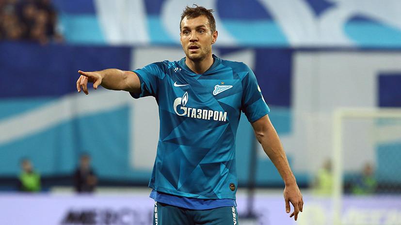«Это всего лишь реакция»: эксперты оценили слова Дзюбы после матча «Зенит» — «Спартак»