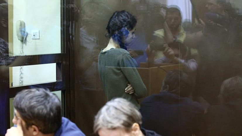 СК завершил расследование дела в отношении сестёр Хачатурян