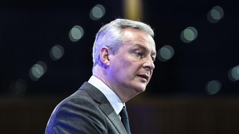 Во Франции заявили о готовности ЕС ответить на пошлины США