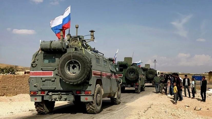 Россия и Турция возобновили совместное патрулирование в Сирии