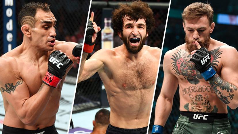 Послание Фергюсона для Нурмагомедова, стратегия Макгрегора и ответ Магомедшарипова критикам: о чём говорят в мире UFC