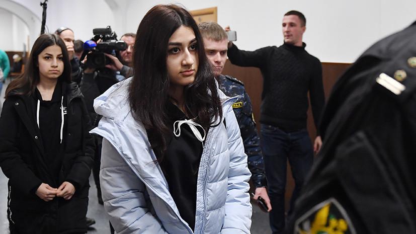 Насилие учтено как смягчающий фактор: СК завершил расследование дела сестёр Хачатурян