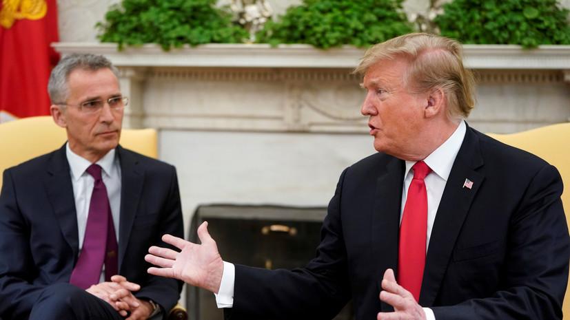 Трамп похвалил Столтенберга за увеличение военных расходов НАТО
