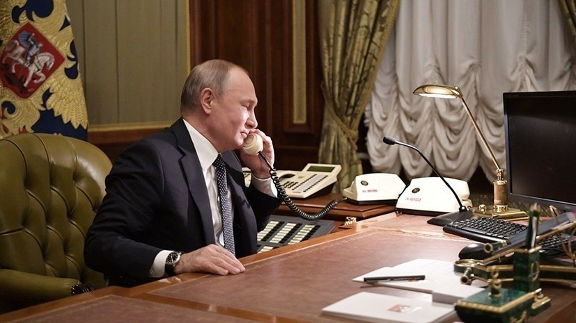 Путин провёл телефонный разговор с новым главой Еврокомиссии
