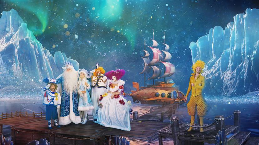 Новогоднее шоу «День рождения Деда Мороза» пройдёт в Москве с 21 декабря по 7 января
