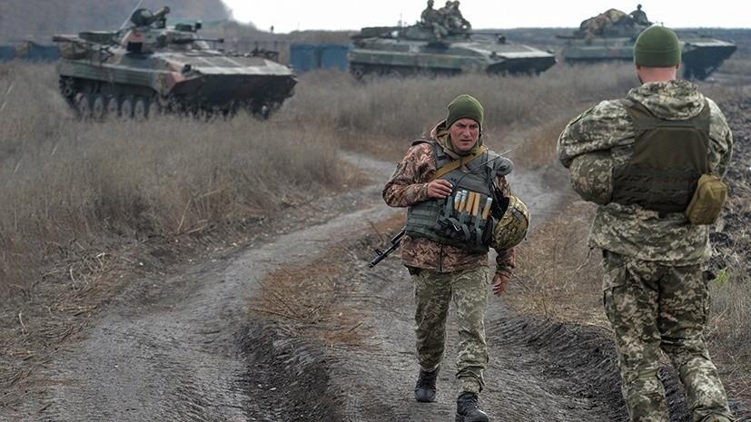 Киев намерен привлечь НАТО к урегулированию в Донбассе для руксита