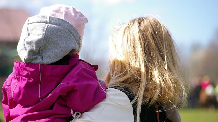 В Калининградской области рассказали о программе по профобучению женщин, ухаживающих за детьми
