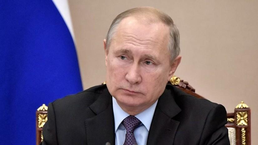Путин подписал закон о федеральном бюджете на 2020 год