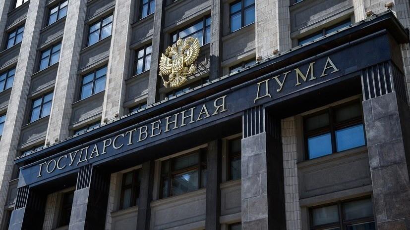 В Госдуме оценили продление договора на транзит нефти через Украину