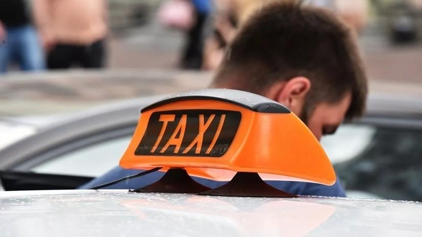 Эксперт рассказал о возможных причинах высокой аварийности с участием такси