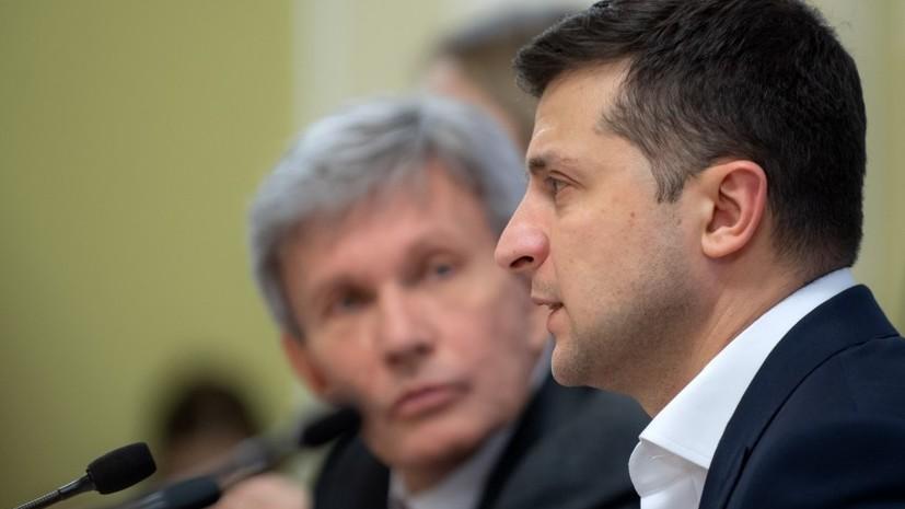 Зеленский представил план по возвращению уехавших за границу украинцев