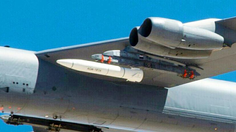 «Оправдаться за отставание»: как США планируют создать гиперзвуковое оружие за два года