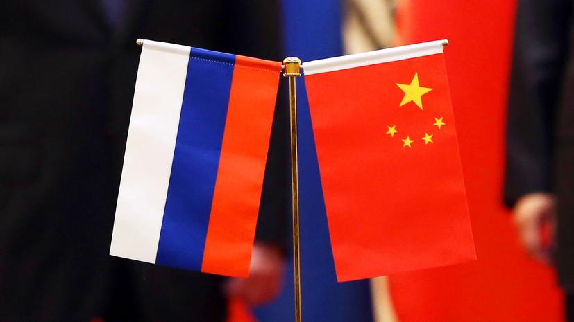 Патрушев: Россия и КНР продолжат диалог по стратегической безопасности