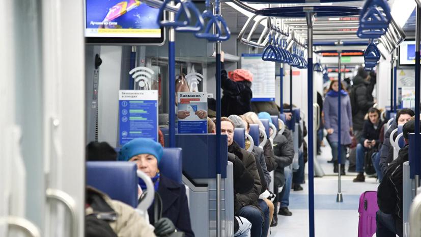 В Москве рассказали о разгрузке 19 станций метро после запуска МЦД