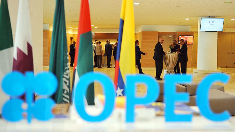 Баррель интриги: как последнее в 2019 году заседание ОПЕК может повлиять на нефтяные цены