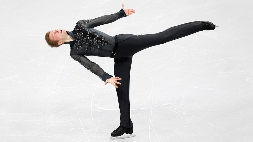 Вызов Самарина, шанс на две медали в парах, борьба за серебро в танцах: чего ждать от россиян в финале Гран-при в Турине