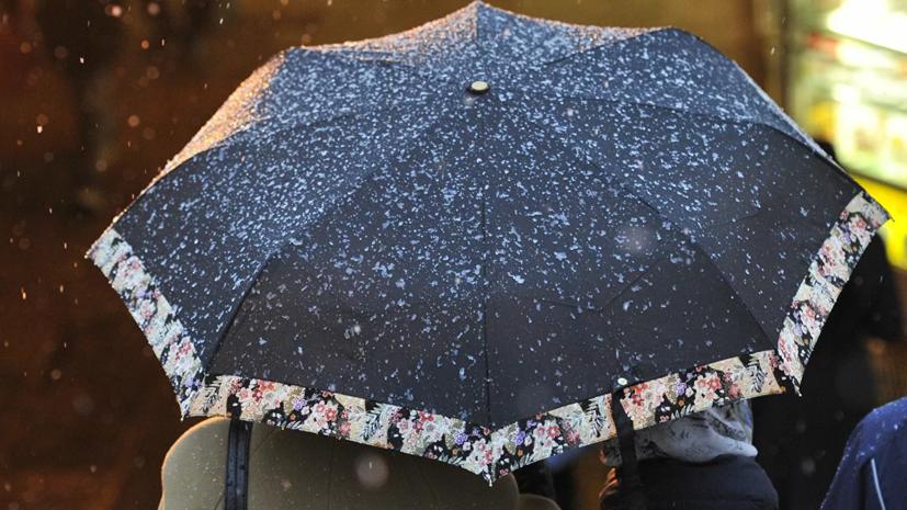 Синоптики прогнозируют оттепель и снег с дождём в Москве