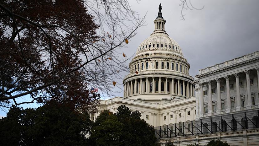 «Не допустить переизбрания»: к чему может привести публикация доклада конгресса США по импичменту Трампа