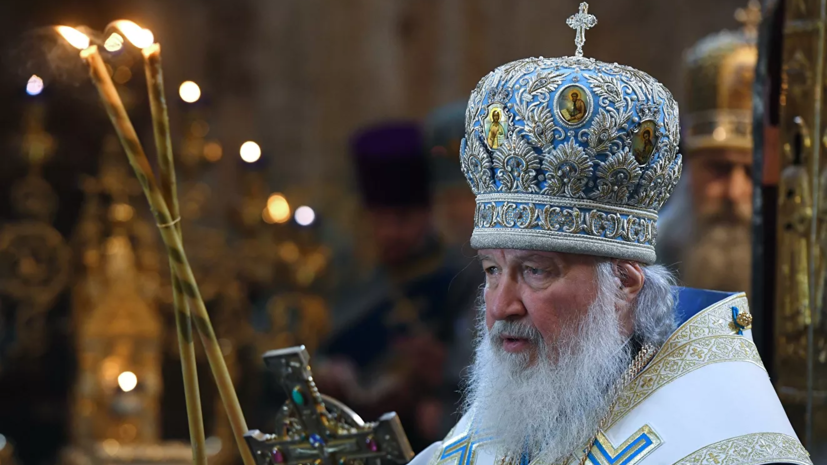 Патриарх Кирилл оценил законопроект о борьбе с домашним насилием