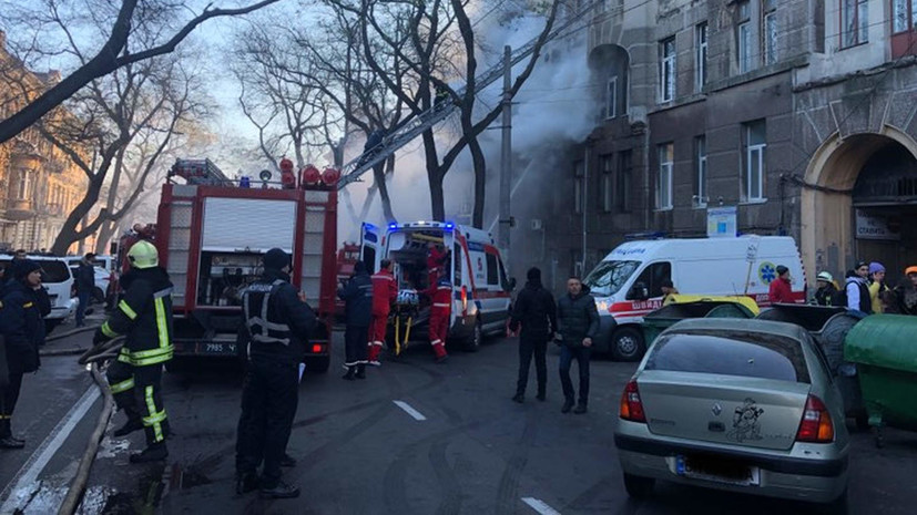 Число пострадавших при пожаре в колледже Одессы увеличилось до 12