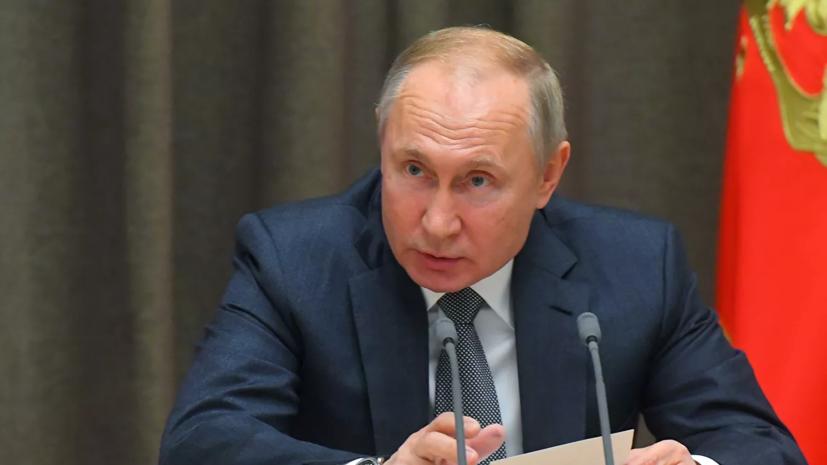 Путин: США рассматривают космос как театр военных действий