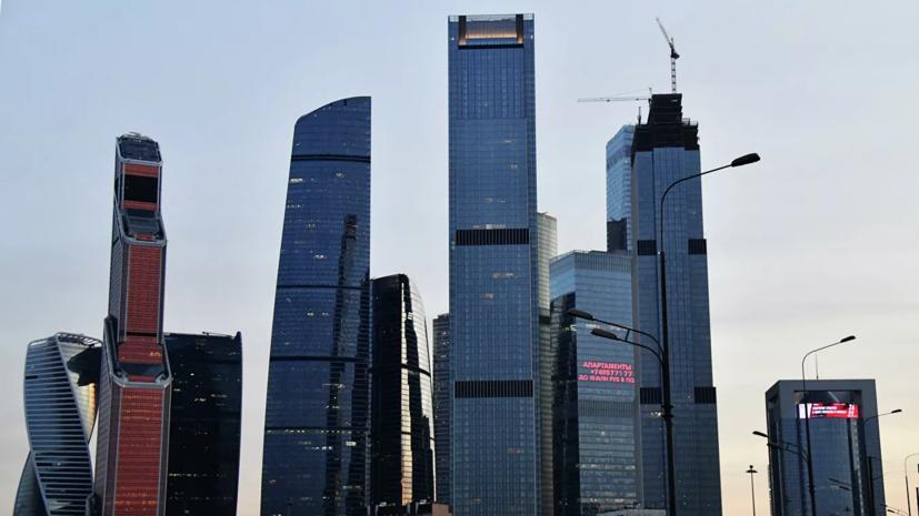 Синоптики прогнозируют отсутствие снежного покрова в Москве до середины декабря