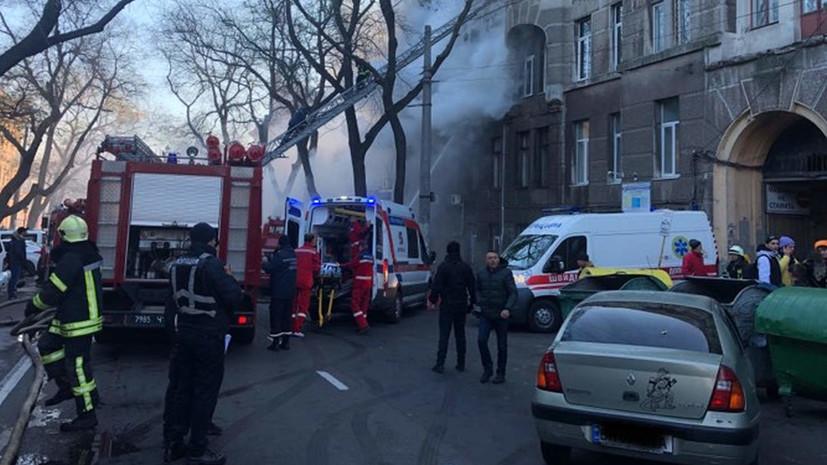 На Украине ищут пропавших без вести при пожаре в колледже Одессы