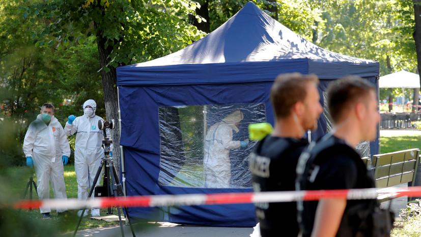 Политолог прокомментировал заявление о причастности России к убийству в Берлине
