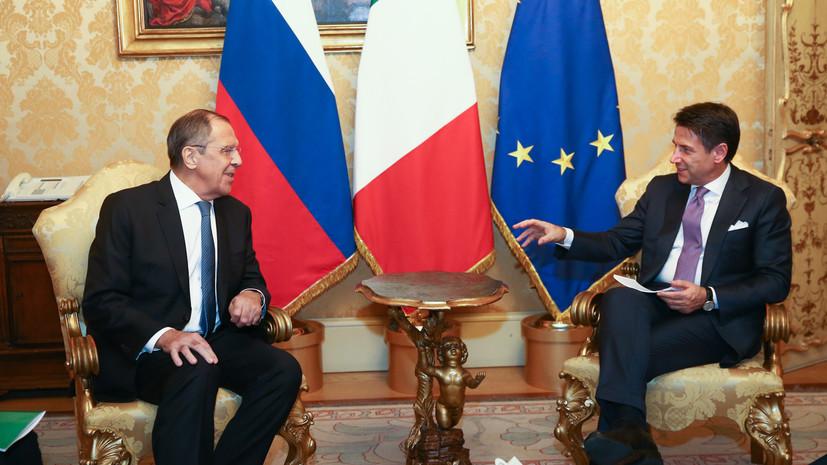 Лавров встретится с премьером Италии во время визита в страну