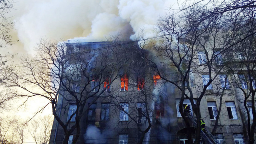 В Одессе объявлен траур в связи с пожаром в колледже
