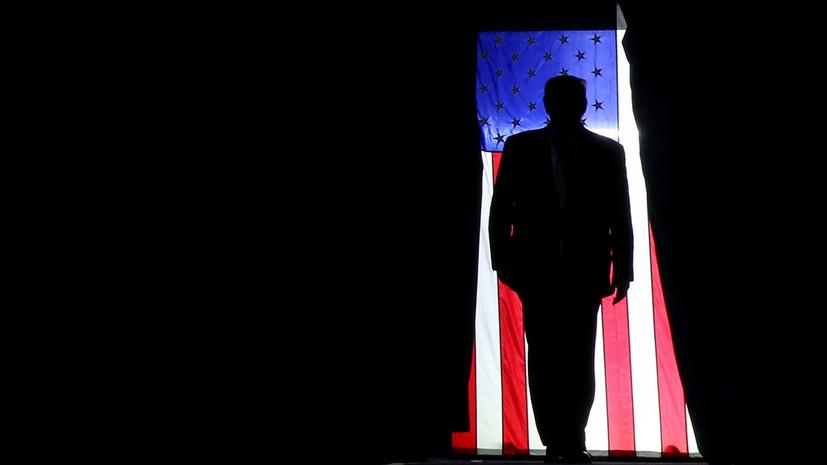 «Хороший день для Трампа, плохой — для демократов»: как прошли слушания по делу об импичменте президента США