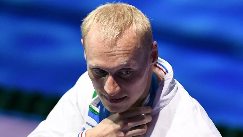 Чемпион ОИ в прыжках в воду Захаров объяснил, почему пропустил три допинг-теста