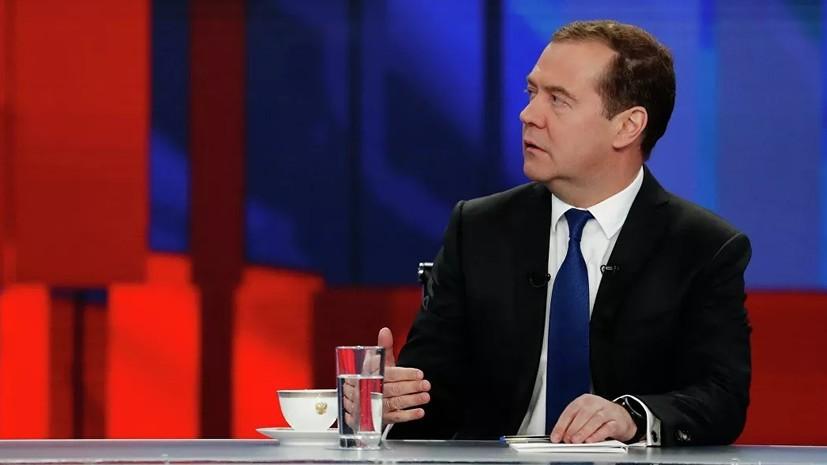 Медведев рассказал о своём самом сложном решении