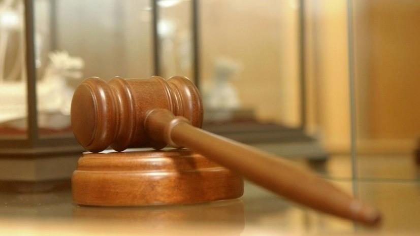 Суд вынес приговор изнасиловавшему врача в Саратове
