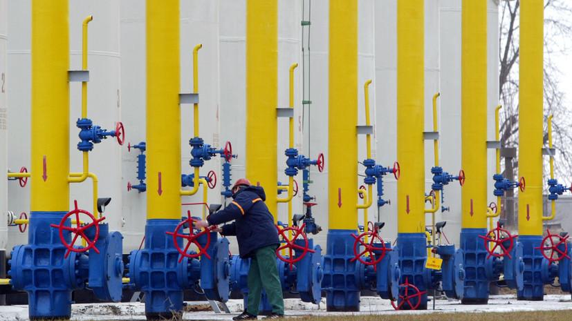 «Манипулирование рынком»: почему в «Нафтогазе» заявили о возможном росте цен на топливо для Европы