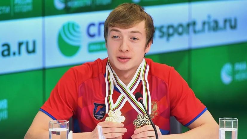 Фристайлисту Бурову присвоено звание «Заслуженный мастер спорта России»