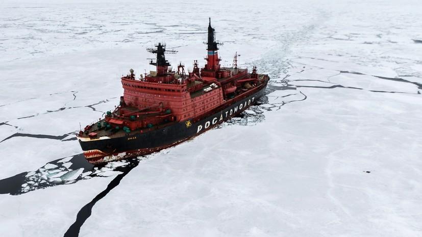 Перспективные льды Арктики: как Россия планирует развивать Северный морской путь