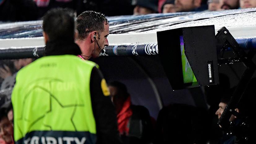 «Где 10 сантиметров, там полметра»: как в России отреагировали на предложение президента УЕФА изменить правило офсайда