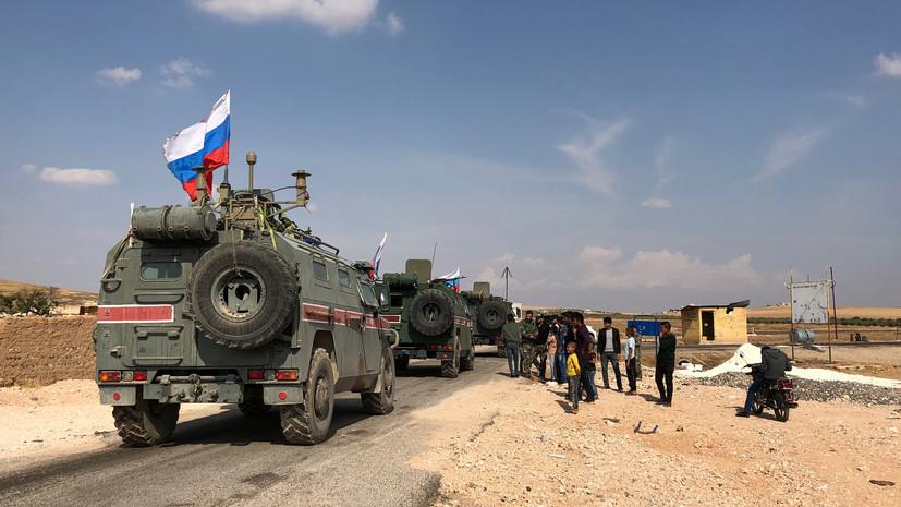 Российская военная полиция провела патрулирование в Хасеке и Алеппо