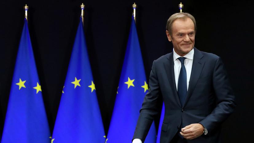 Туск назвал брексит одной из самых грандиозных ошибок ЕС