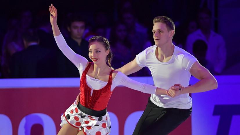 Россияне Бойкова и Козловский стали вторыми в короткой программе в финале Гран-при в Турине