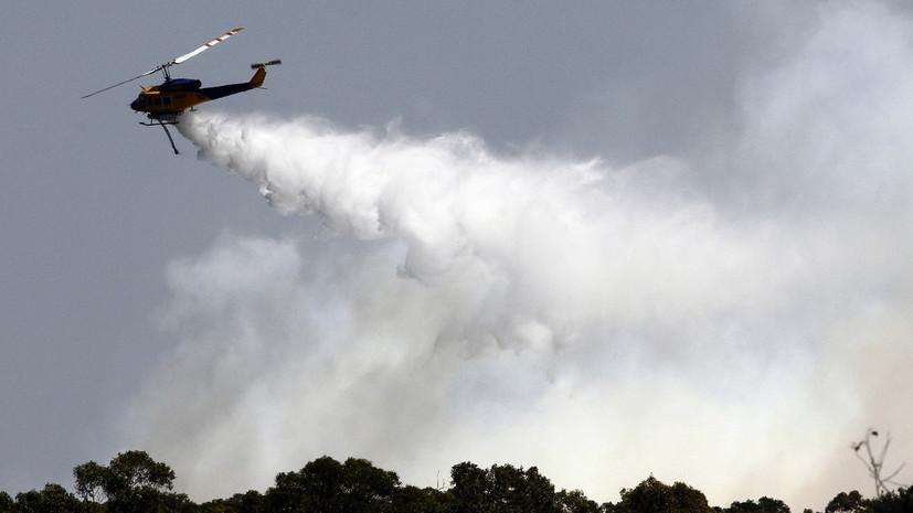 Более 100 лесных пожаров зафиксировано в одном из штатов Австралии