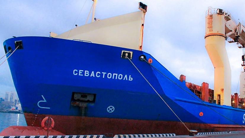 Посольство оказывает помощь российским морякам в Сингапуре